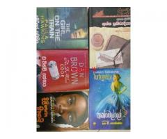 Used Novels Set
